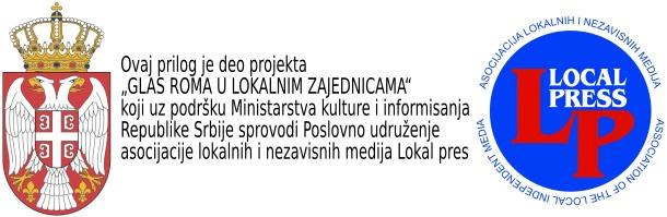 Projekat_Glas_Roma_u_lokalnim_zajednicama-disclaimer