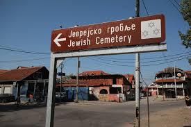 jevrejsko-groblje